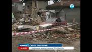 11 - годишно момче загина при взрив в Севлиево - Новините на Нова