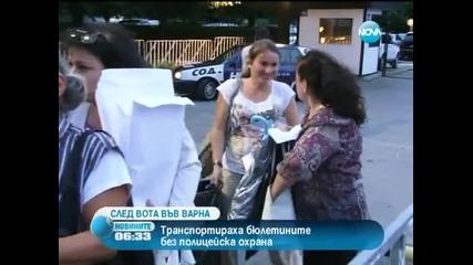 Варна ще избира кмет на балотаж
