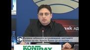 Въпреки забраната за провеждането, шествието в памет на генерал Христо Луков все пак ще се състои