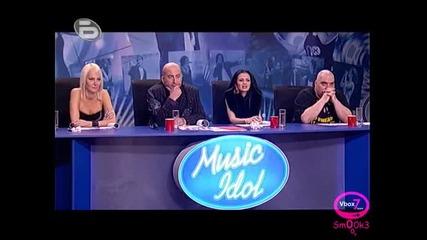 Music Idol 3: Даниела Стоянова