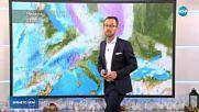 Прогноза за времето (13.12.2018 - обедна емисия)