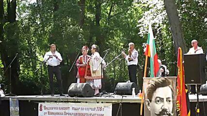 Празничен концерт / Събор по случай 118 г. от Илинденско-Преображенското въстание 011