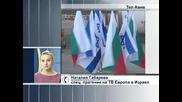 Правителствата на България и Израел провеждат съвместно заседание в Ерусалим