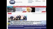 Нападението срещу Доган е водеща новина за световните медии