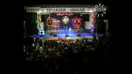 Тракия Фолк 2000 - Салина и Руси Русев - Морски фиести - By Planetcho