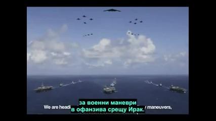 Разговор между американски боен кораб и Северозападна Испания! Гледай до край.