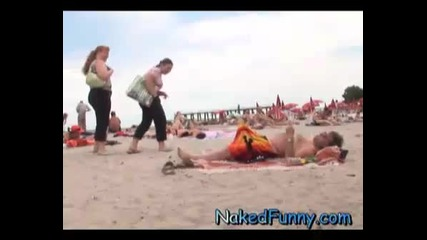 Скрита камера:възбуденият на плажа