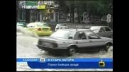 Луд с колело в големите дъждове в Стара Загора