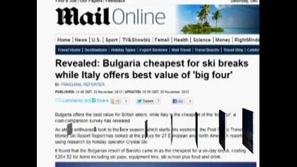 """Дейли мейл"""": България е най-евтина за скиорите"""