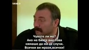 Мъжът от Адана Adanali еп.19 Бг.суб. Турция