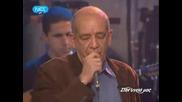 Dimitris Mitropanos - Agaph Mou Thn Allh Fora Live 20.02.2009