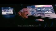 Алеята на прокълнатите (1977) - с Бг Субтитри