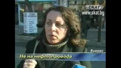 Жителите На Бургас Против Петролопровода