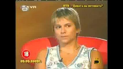 Господари на ефира (02.11.2009 г.)