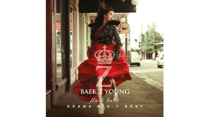Baek Ji Young 5 - (it Hurts Here) [a Thousand Day Promise Ost] [ost Best]