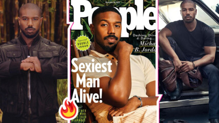 """Майкъл Б. Джордан е """"най-сексапилният"""" мъж в света: Добре е да си в този клуб"""