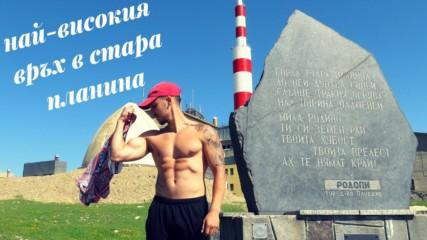 Изкачване на връх Ботев