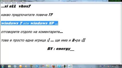 Игра 1# : windows 7 или windows Xp