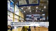 """""""Ямбол"""" отстрани """"Левски"""" за Купата на България по баскетбол"""