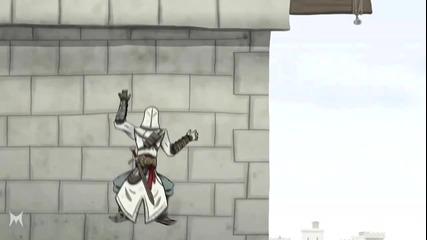 Как играта Assassain's Creed трябваше да свърши.