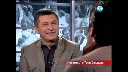 """""""Интимно"""" с Тони Стораро - Часът на Милен Цветков"""