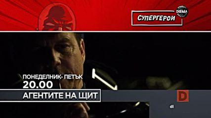 """В новите епизоди """"Агентите на ЩИТ"""" по DIEMA очаквайте"""