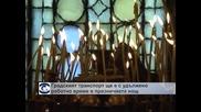 Градският транспорт в София ще е с удължено работно време в празничната нощ