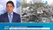 Разрушената сграда от детски лагер в Равда отива в прокуратурата