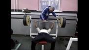asen 160 kg