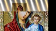 Честит Празник Успение Богородично