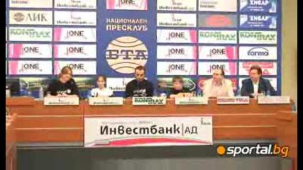 Димитър Бербатов и деца с увреждания представиха книга на Уницеф Ти можеш Част 2