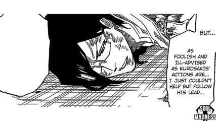 Bleach Manga 680 [ Бг Субтитри ]