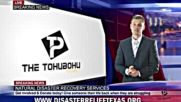 Disaster Relief Texas - The Tohubohu Project - Youtube