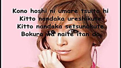 Ayumi Hamasaki - Evolution ( Time Is Pop) ( Японски Текст) * Миксираната Версия *