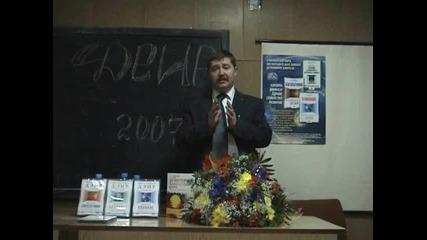 Приветствие на Кирил Титов към българските слушатели на Деир