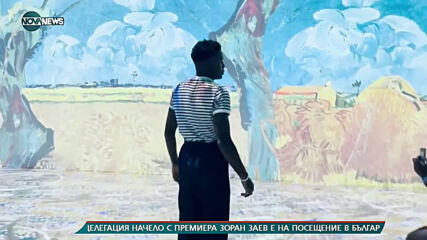 Мадона и синът ѝ посетиха мултимедийна изложба на Ван Гог в Ню Йорк
