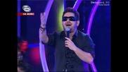 Боян Стойков с песента на Mile Kitic - Plava ciganko 13.04.09