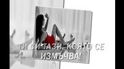 Жестоко Гръцко 2011 Константинос Аргирос - Това Ти Липсваше (превод)