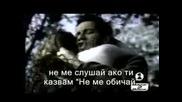 Jennifer Lopes Marc Anthony - No Me Ames ( Бг Превод )