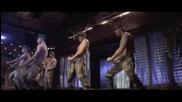 Soliders - Magic Mike scene Hd