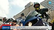 Лекари учат мотористи как да оказват първа помощ