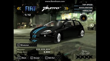 Need For speed моите коли