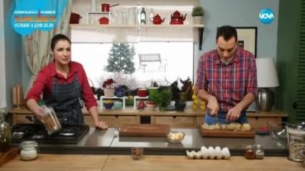 Тракийска лучена салата - Бон Апети (16.02.2017)