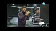 X Factor 15.11.11 Част 1/5