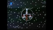 Horoskop (1974)