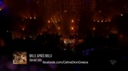 Celine Dion& Fred- Mille apres Mille/превод/
