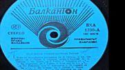 Вха 1330-1 - Български революционни песни