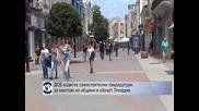 ДСБ издигна самостоятелни кандидатури за кметове на общини в област Пловдив