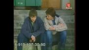 Дима Бикбаев В Взрослая Жизнь - 3 Серия, 2