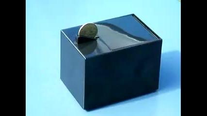Най - безполезната машина за стотинки